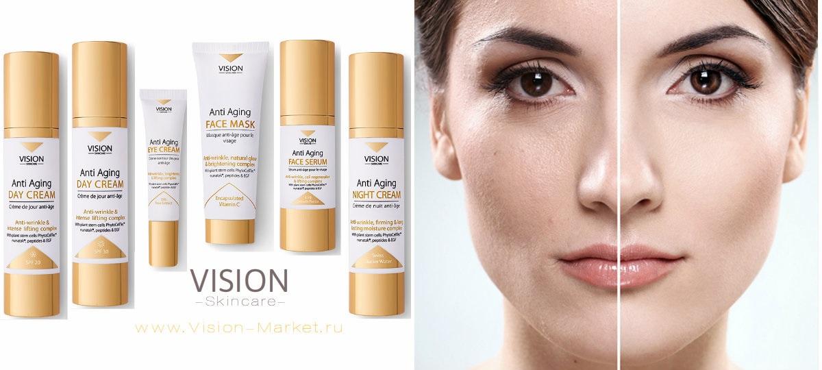 skincare Vision skincare rus Вижин Скинкеа