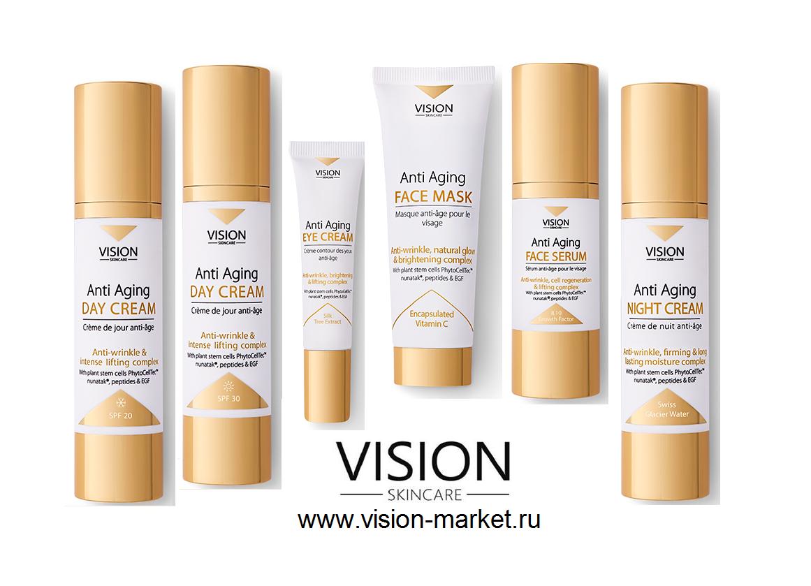 VISION_Skincare_cosmetic Вижин скинея скинкеа