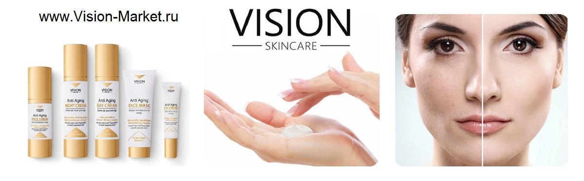 VISION_Skincare_cosmetic Вижин скинея скинкеа логотип