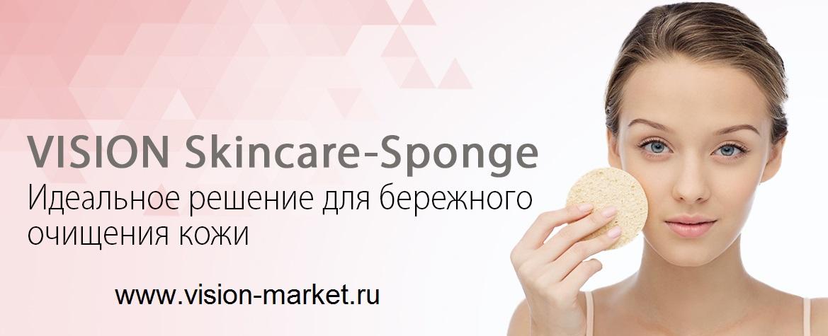 VISION-Skincare_Спонж Sponge logo
